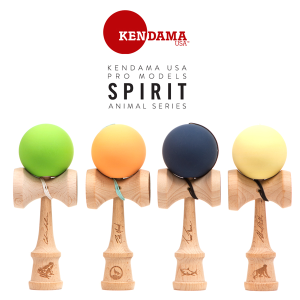 Kendama USA 2013 Pro Model