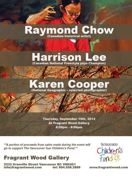 Raymond Chow Harrison Lee