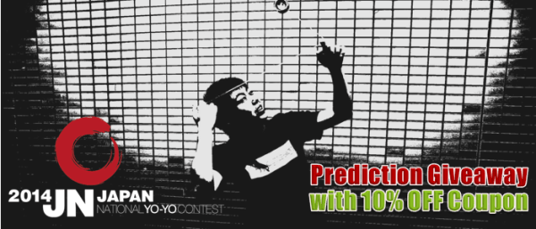 2014 Japan Nationals Prediction Giveaway