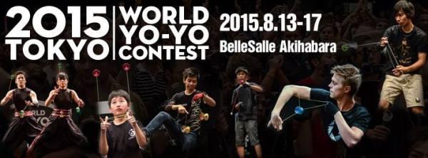 2015 World YoYo Contest