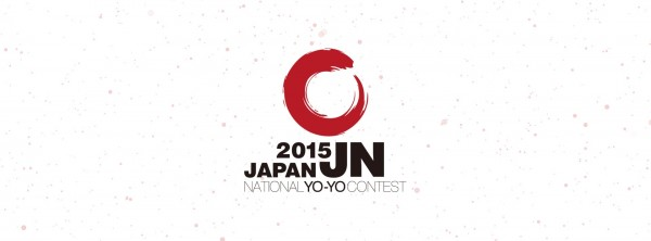 2015 Japan National YoYo Contest Trailer