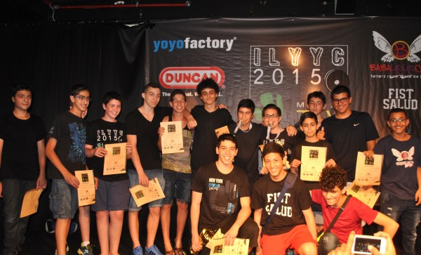 2015 Israel National YoYo Contest