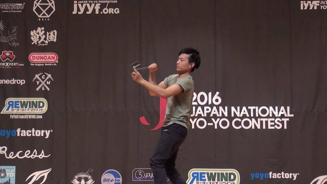 2016 Japan Nationals Yusuke Otsuka