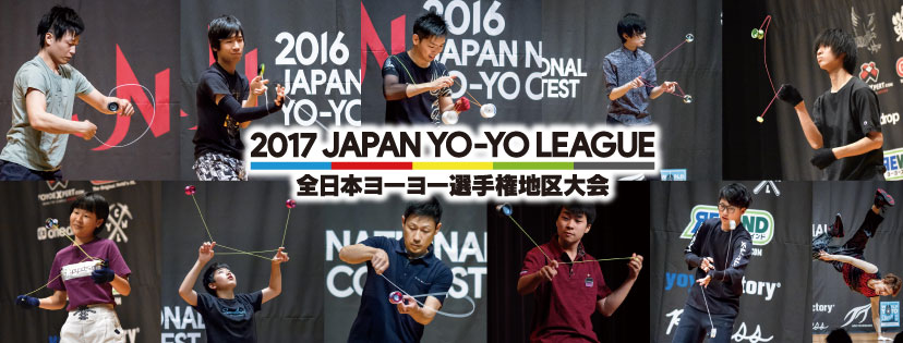 2017 Japan YoYo League