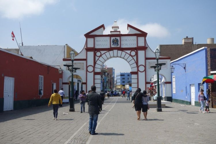 Perou- Portail d'entrée de Trujillo