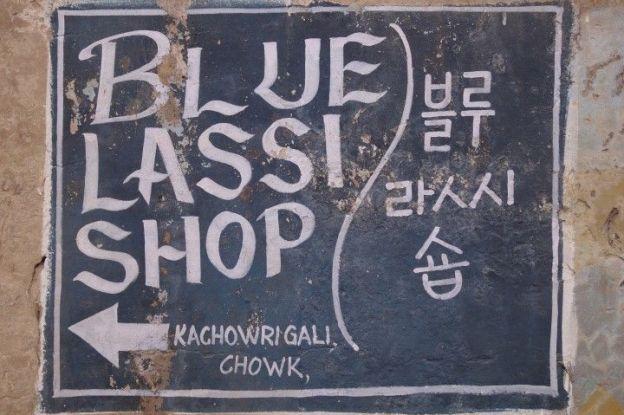 blue shop lassi varanasi attention à ne pas etre trop perché le lendemain. photo blog voyage tour du monde. https://yoytourdumonde.fr