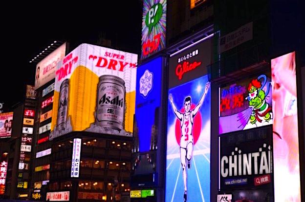 Le soir venu les avenues d'Osaka sont magnifiquement éclairé. Photo voyage tour du monde https://yoytourdumonde.fr