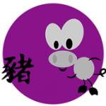horscopo-chino