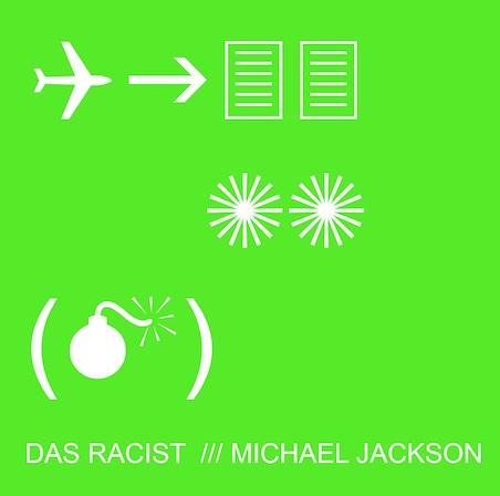"Das Racist Michael Jackson1 - Das Racist - ""Michael Jackson"""