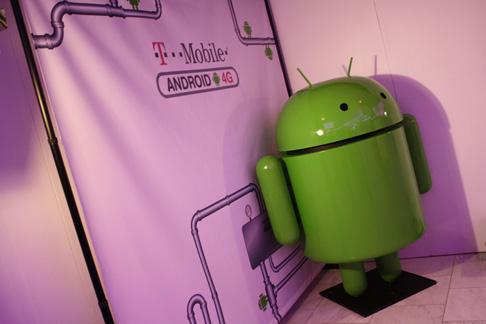 21 - Event Recap: T-Mobile 4G Launch Party