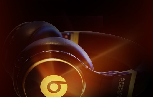 image.php  - Enter to Win Exclusive AKOO X Beats Pro Headphones