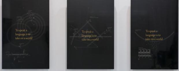 20150313 ArtBasel AMSpace 006 2 - Retrogarde, International group Exhibit November 11, 2016- January 1, 2017 @UChicagoArts @yesomiumolu