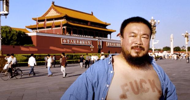 ai - Ai Weiwei: Yours Truly - Trailer @aiww @HainesGallery #Aiweiwei