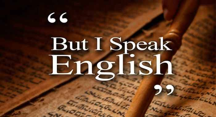 i speak english; yahweh; hebrew name; is god english; what is the english version of yahweh