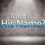 Name of yahweh
