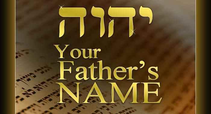 name of god, yahweh, god's name, yhwh