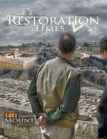 Restoration Times Nov - Dec 2017