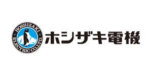 ホシザキ 株式会社