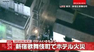 kabuki_news_02