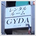 年間2億円売上違法マッサージ店、経営者らを逮捕