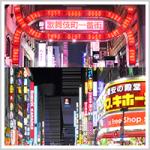 """歌舞伎町のキャバクラ店で客を脅し""""ぼったくり""""容疑"""
