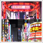 客に客引き…歌舞伎町のぼったくり犯逮捕