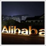 ソフトバンクのアリババ株売却、1兆円超に ガンホー売却も決定