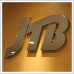 JTB顧客情報流出問題、香港と不審通信…中国が攻撃関係か