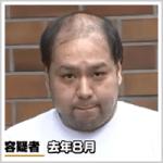 女子高生にわいせつ行為、児童買春容疑で男逮捕
