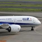 成田空港で全日空機が離陸中止、部品の破片が落下