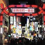 歌舞伎町で客引き撲滅訴え! 東京五輪に向けパトロール