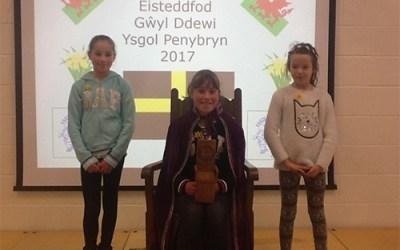 Eisteddfod Ysgol Penybryn Tywyn 2017