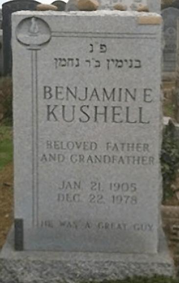 Benjamin E Kushell - Grave