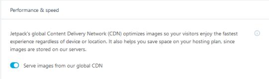 Jetpack 的圖片 CDN 功能