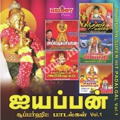 Ayyappan Superhit Paadalgal Vol 1 Songs Free Download