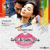 Koditta Idangalai Nirappuga Songs Free Download