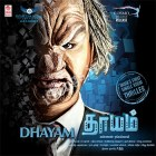 Dhayam Songs Free Download