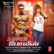 Super Police (2016) Songs Free Download