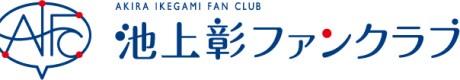 aifc_logo