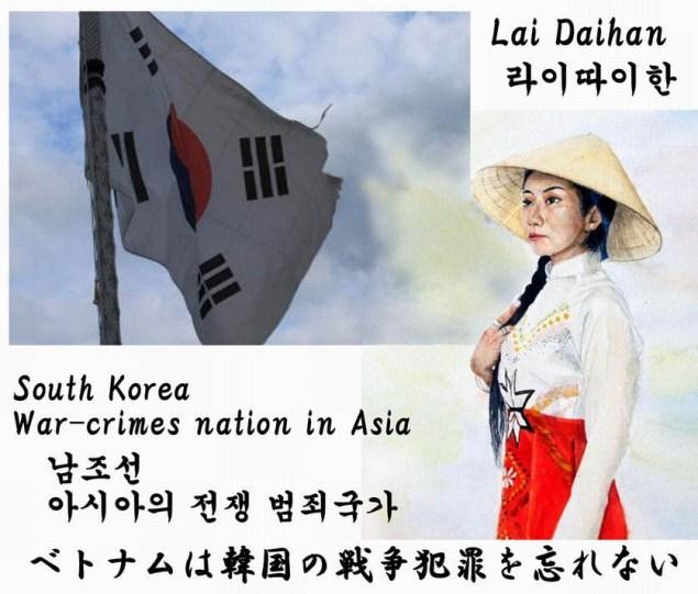 ベトナム慰安婦韓国2