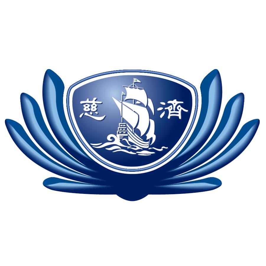 佛教慈濟醫療財團法人臺北慈濟醫院 - YouTube