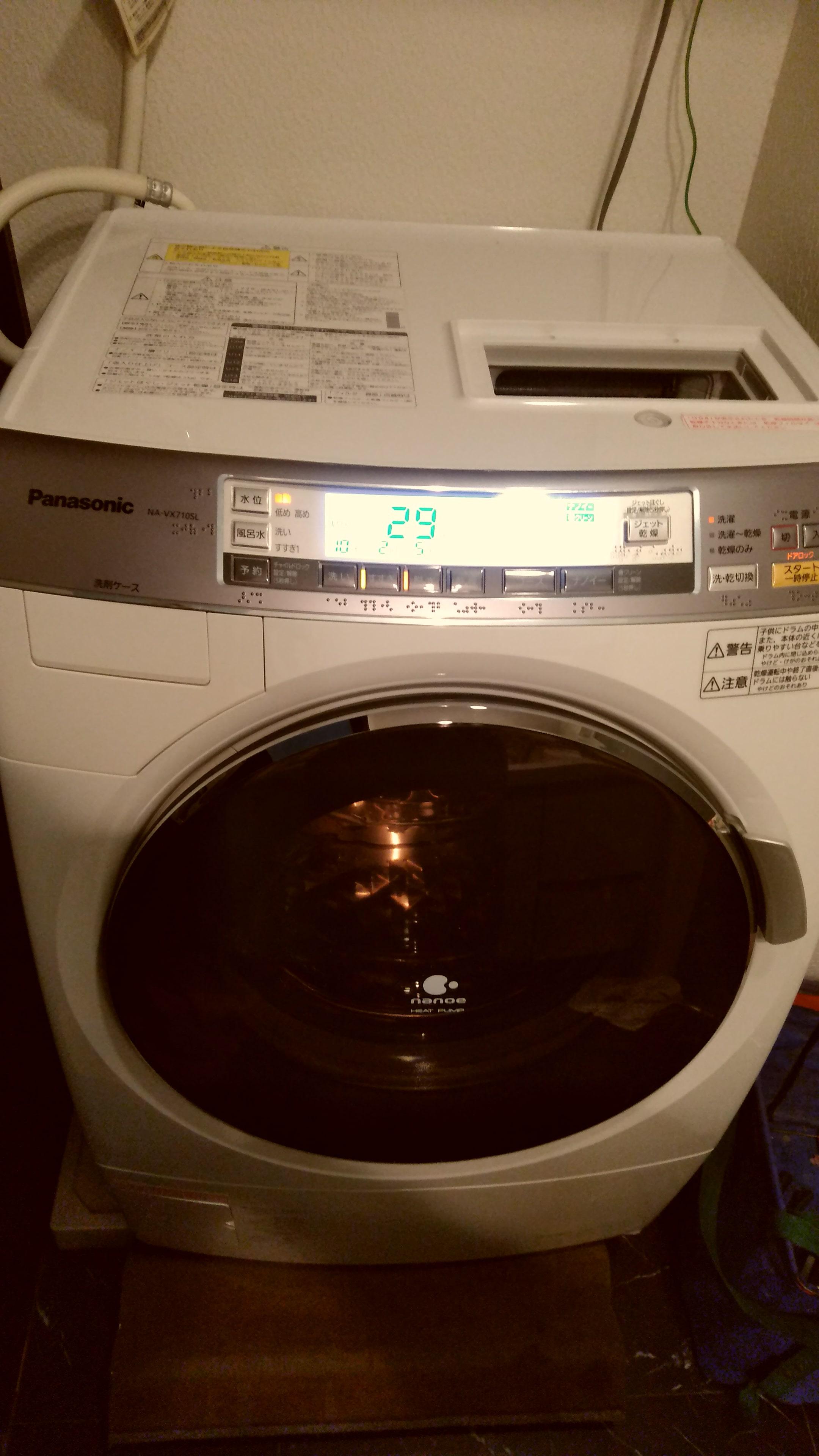 柔軟 投入 剤 機 洗剤 洗濯 口