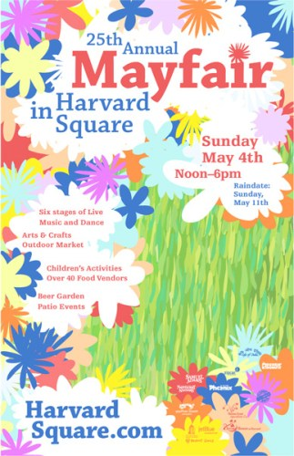 Another poster for Harvard Square Business Association
