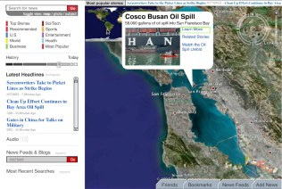 """If we search for """"oil spill"""" in while in San Franciso, we get results for the Cosco Busan spill form 2007"""