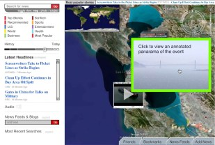 We can also choose to explore an annotated panorama
