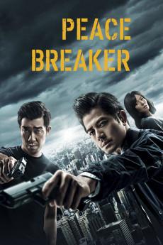 Peace Breaker (2017)