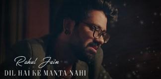 Dil Hai Ke Manta Nahi, Unplugged Cover, Rahul Jain, Aamir Khan