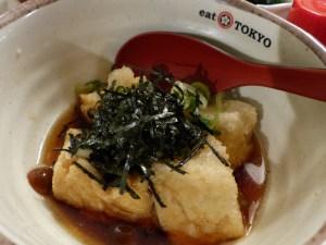 Agedashi Tofu - Eat Tokyo | Yvanne Teo