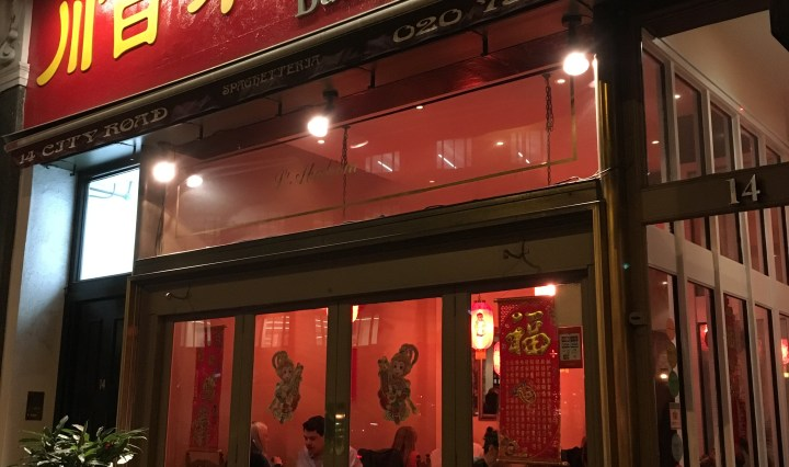 The Sichuan Restaurant - exterior