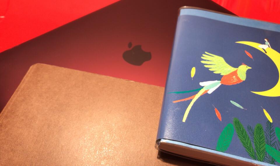 なぜ今、紙の手帳を使うのか? - デジタル・アナログの複合技を考える